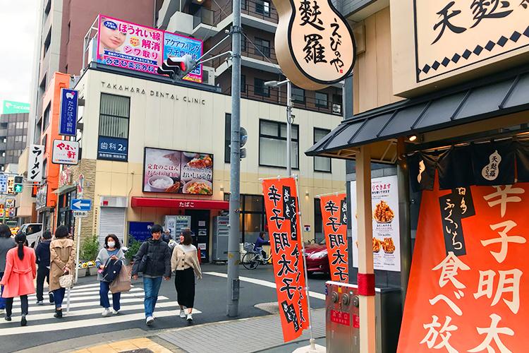 大阪 堺筋にある天麩羅 えびのや 博労町店