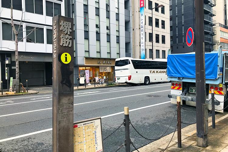 大阪 堺筋の道路
